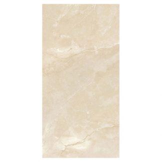 Marfil Porcelain 1200 x 600